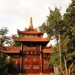 CHUA HUE NGHIEM 2 (Copy) (Copy)